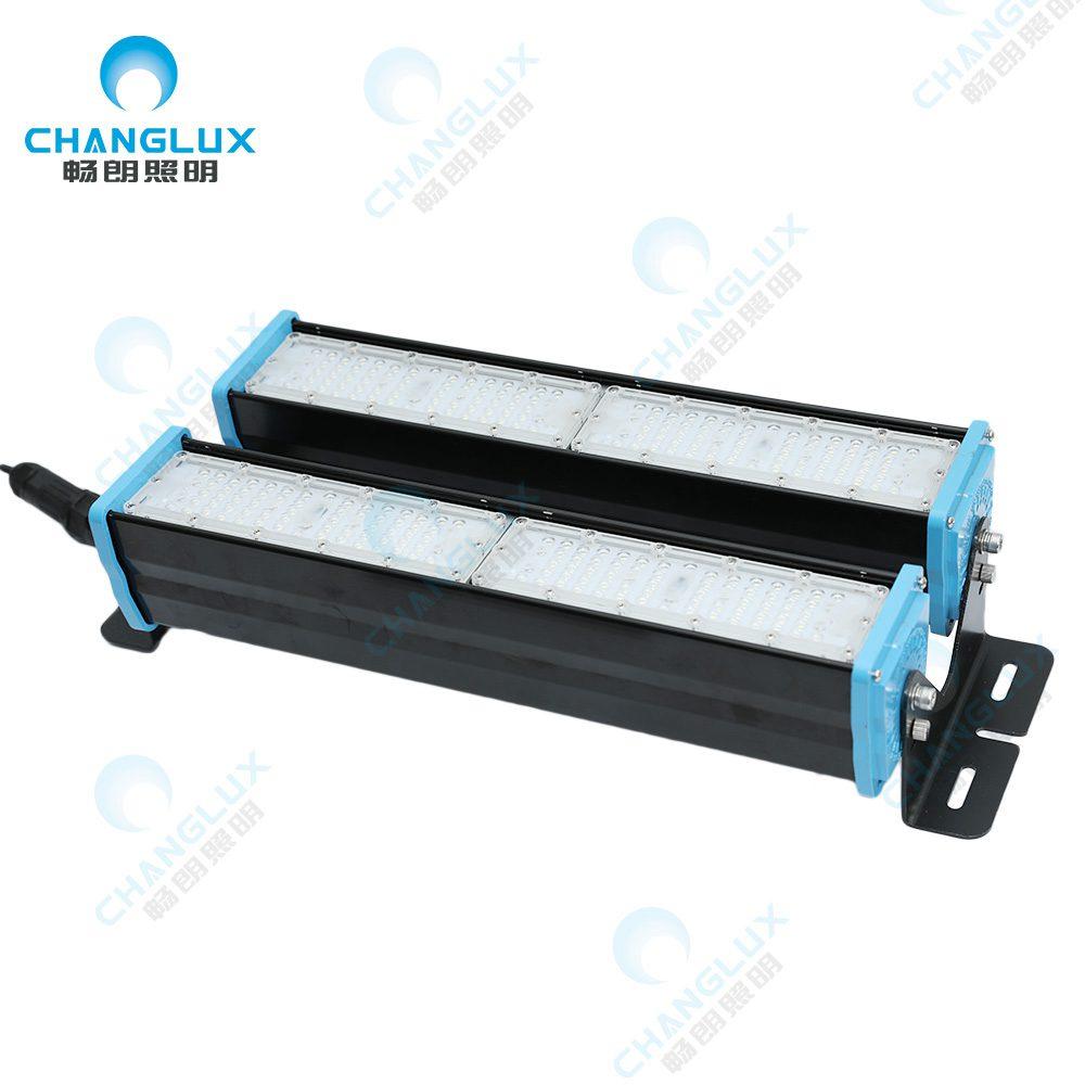 CL-BL-A200嵌入式线形光通过CE线形照明模块喇叭形灯罩