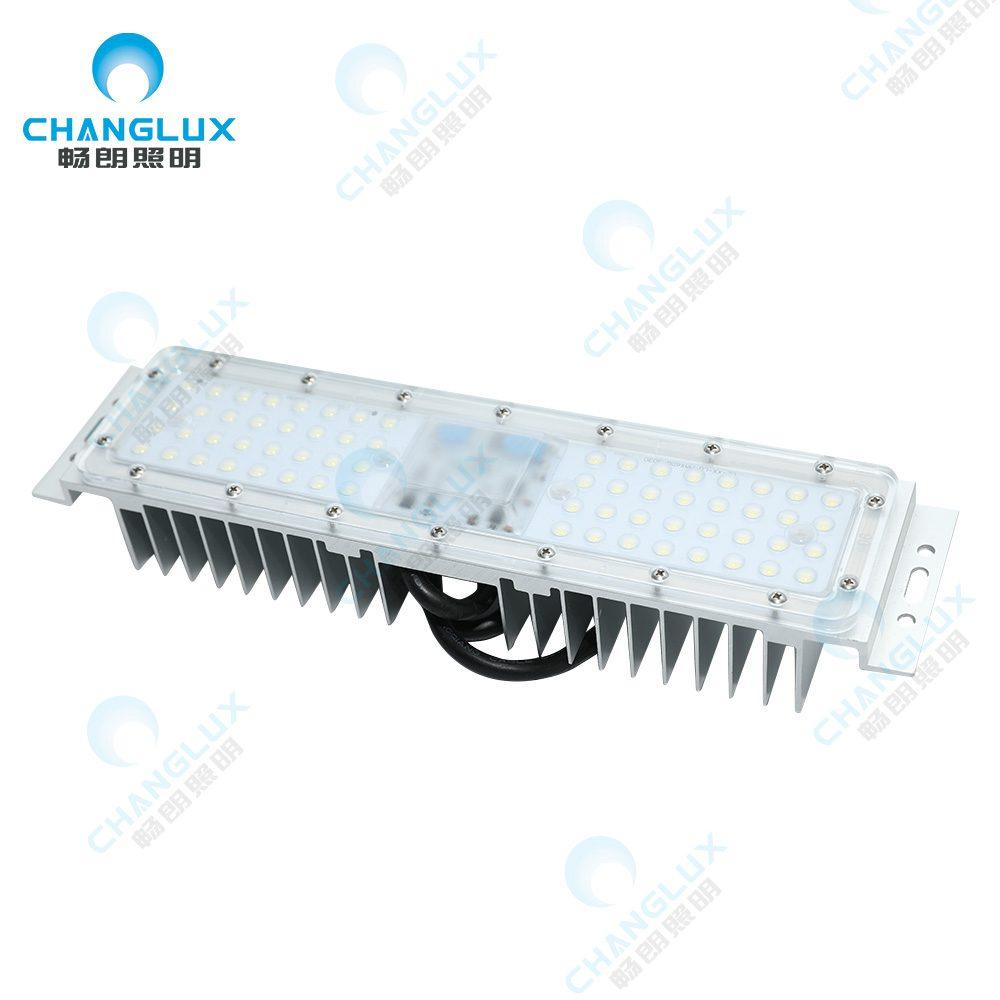 CL-E50-M90 IP66国际尺寸投光灯DOB模块