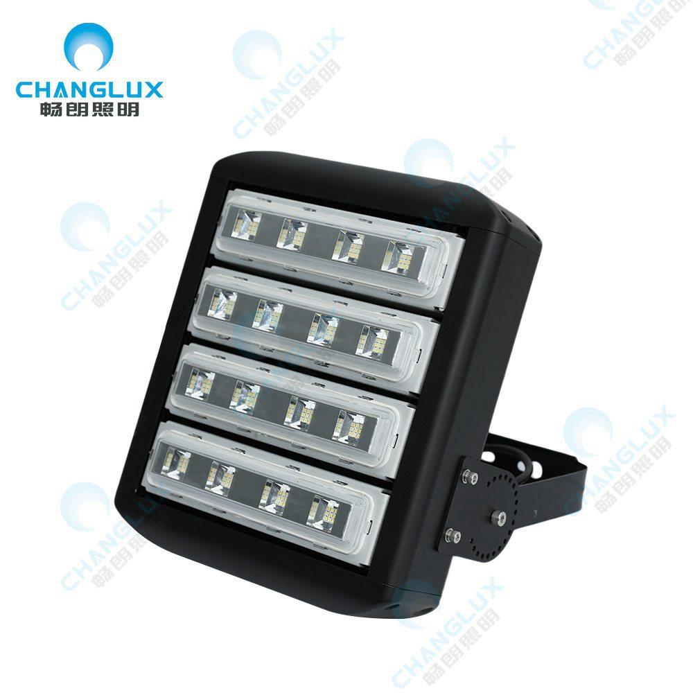 CL-PL-A200H可选光束角度可调便携式模块LED泛光灯200W