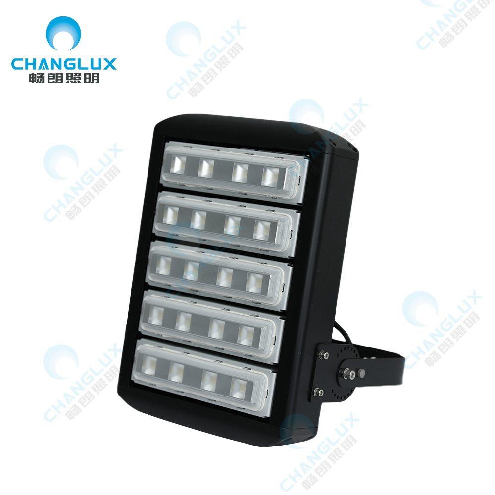 CL-PL-A240H设计模块LED泛光灯240瓦240W LED泛光灯运动场网球场灯LED投射灯