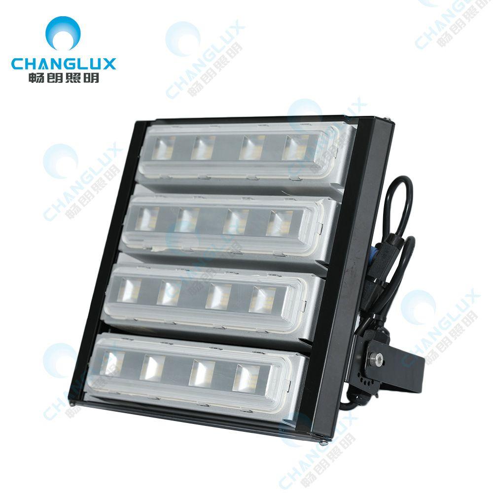 CL-PL-C200H模块化泛光灯,设计简单