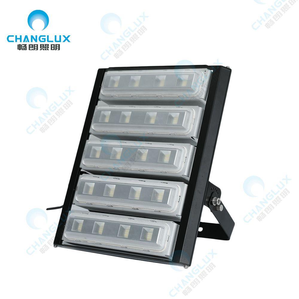 CL-PL-C240H模块化泛光灯,设计简单