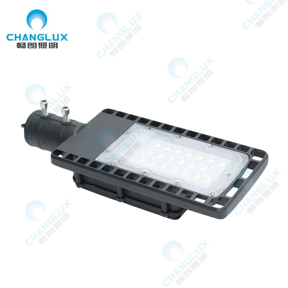 CL-SL-K20低功率经济路灯